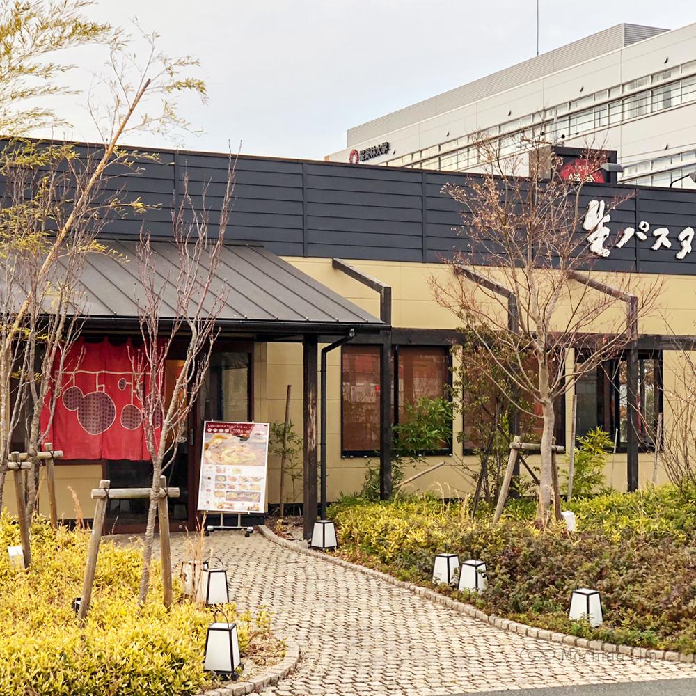 鎌倉パスタ 桜美林学園前の外観の写真