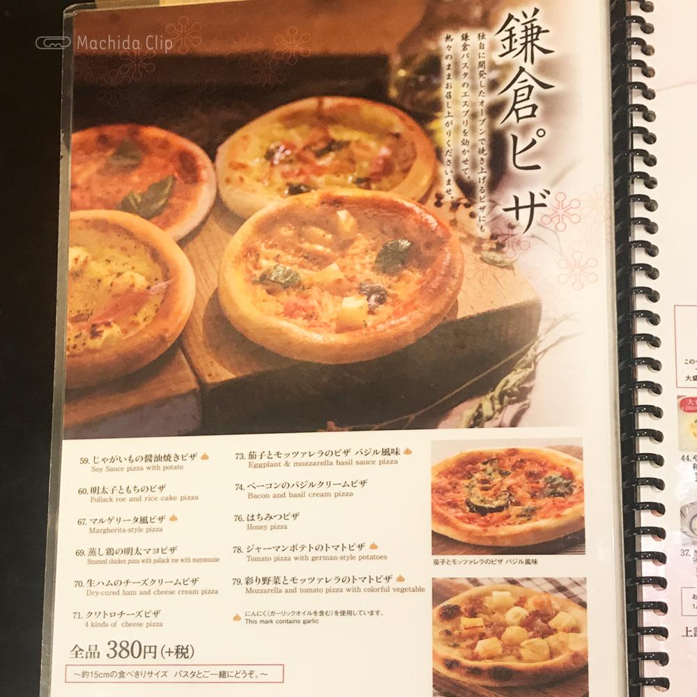 鎌倉パスタ 町田東急ツインズ店のメニューの写真