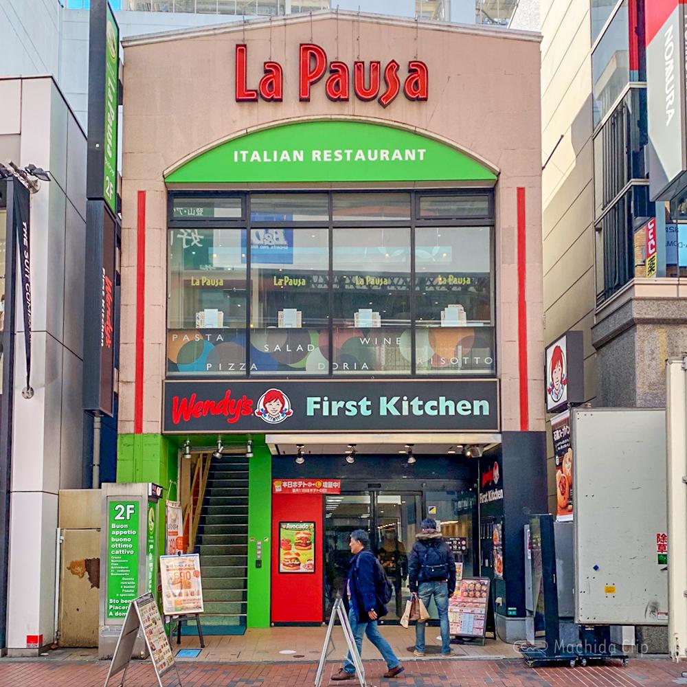 ラ・パウザ 町田駅前店の外観の写真