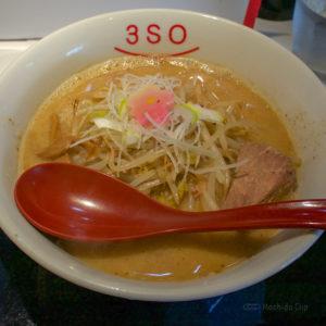 町田「RA-MEN 3SO(スリーエスオー)」クリーミーな味噌ラーメンとおすすめの限定メニューの写真