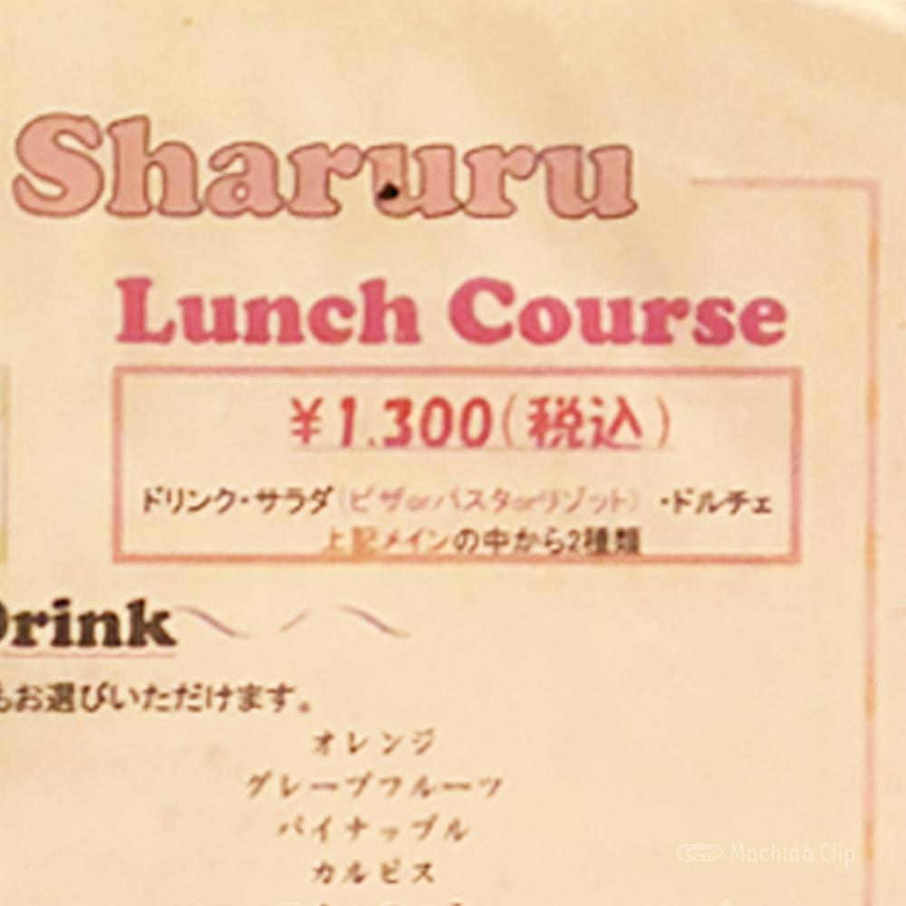 cafe&bar sharuru シャルル 町田店のメニューの写真