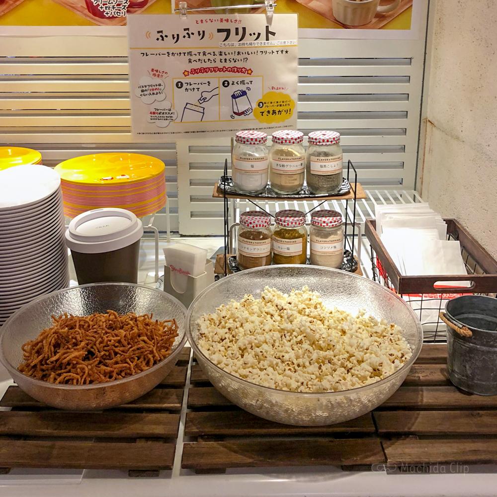 スイーツパラダイス 町田モディ店のフリットの写真