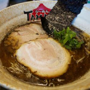 町田「ら〜めん TAMAZO」こだわりの素材系ラーメン店!濃厚な豚骨醤油ラーメンとマグロ丼の写真