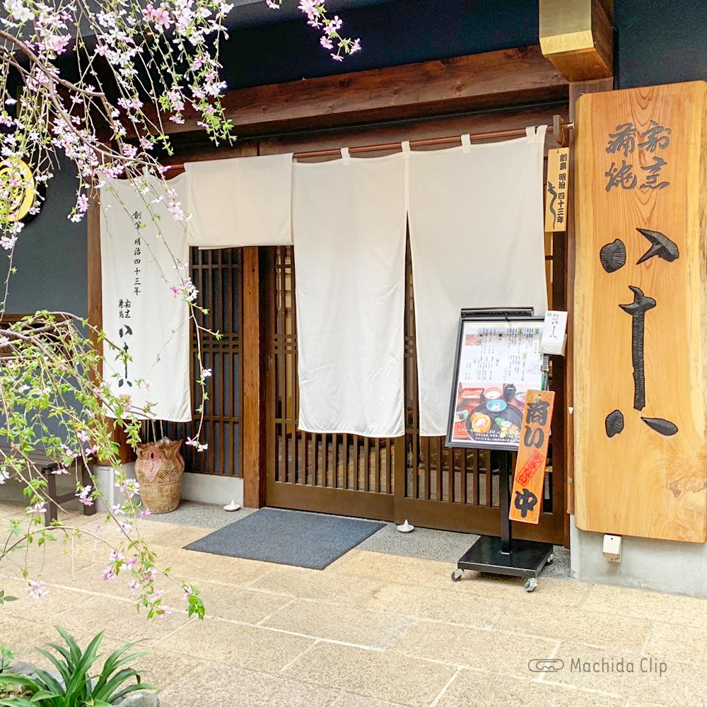 横浜 八十八 町田店の外観の写真