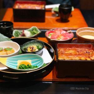 横浜 八十八 町田店のレディース御膳の写真