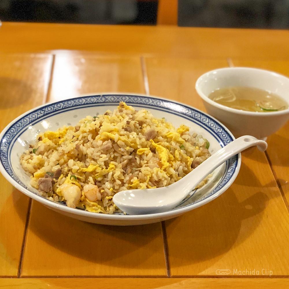 中国ラーメン揚州商人 町田店のチャーハンの写真