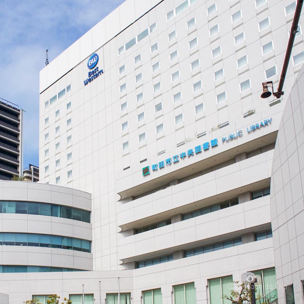 ベストウェスタンレンブラントホテル東京町田の外観写真