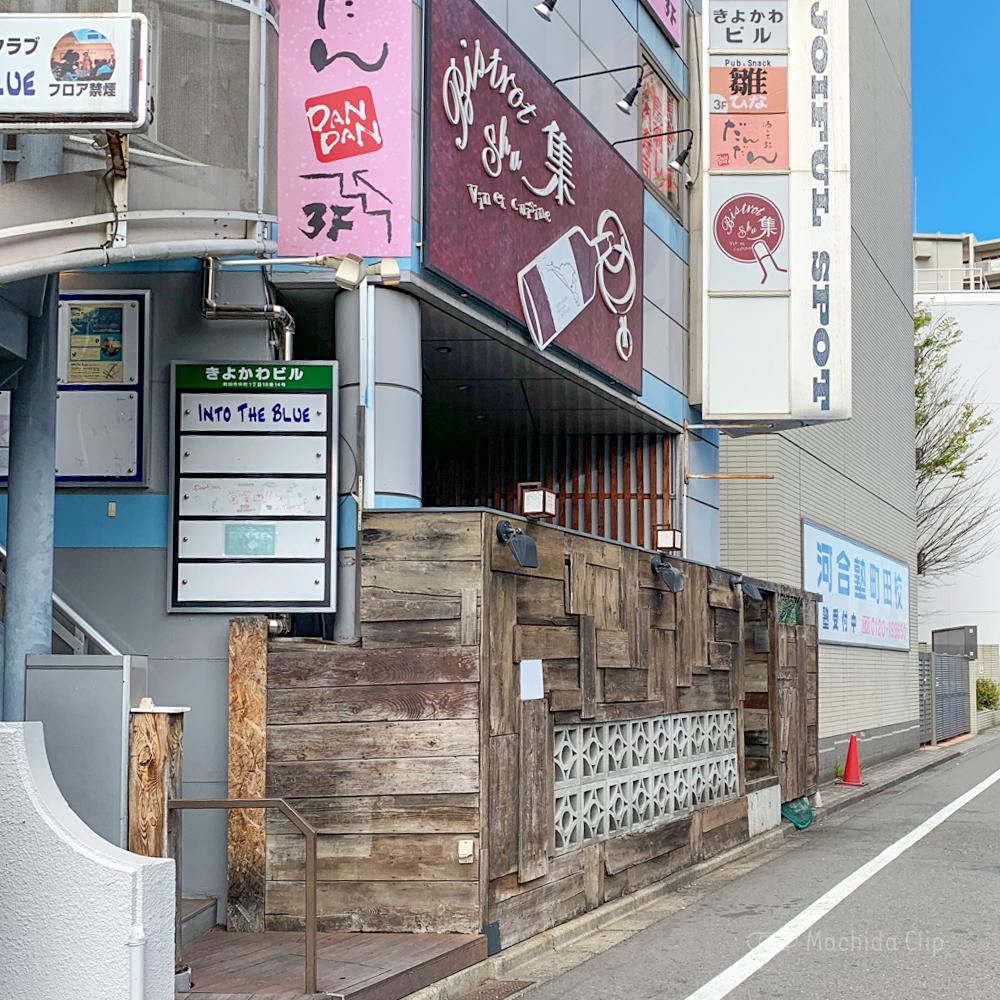 CHARCOAL GRILL勝男 町田店の外観の写真