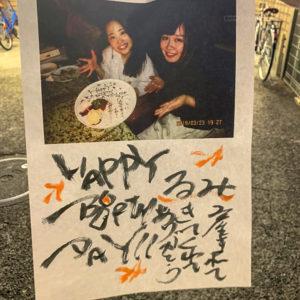 CHARCOAL GRILL勝男 町田店のサプライズプレゼント写真の写真
