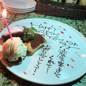 町田の誕生日ディナーにおすすめのお店8選!個室レストランやサプライズが豪華なお店を厳選の写真