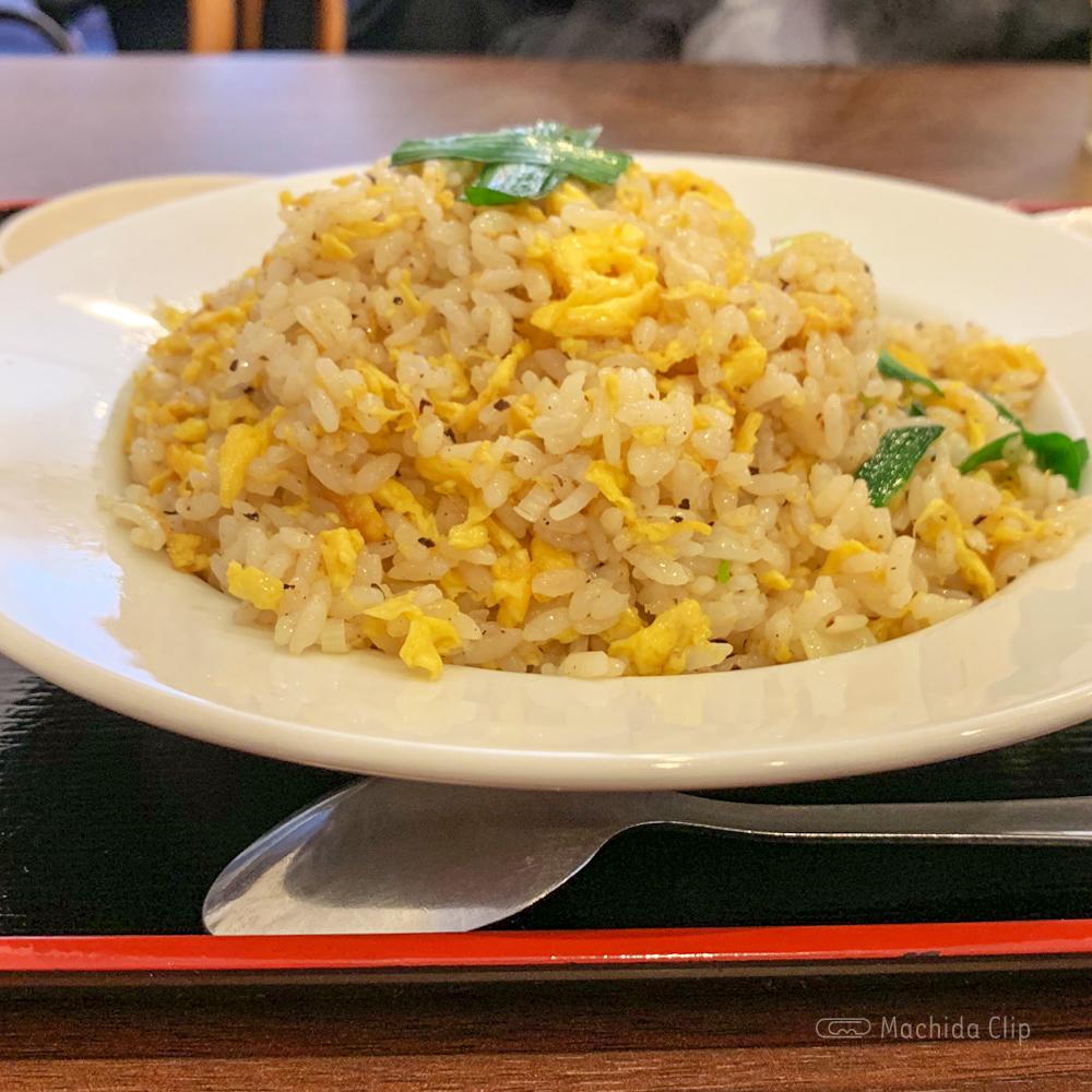 中国酒家 十年 町田2号店の炒飯の写真