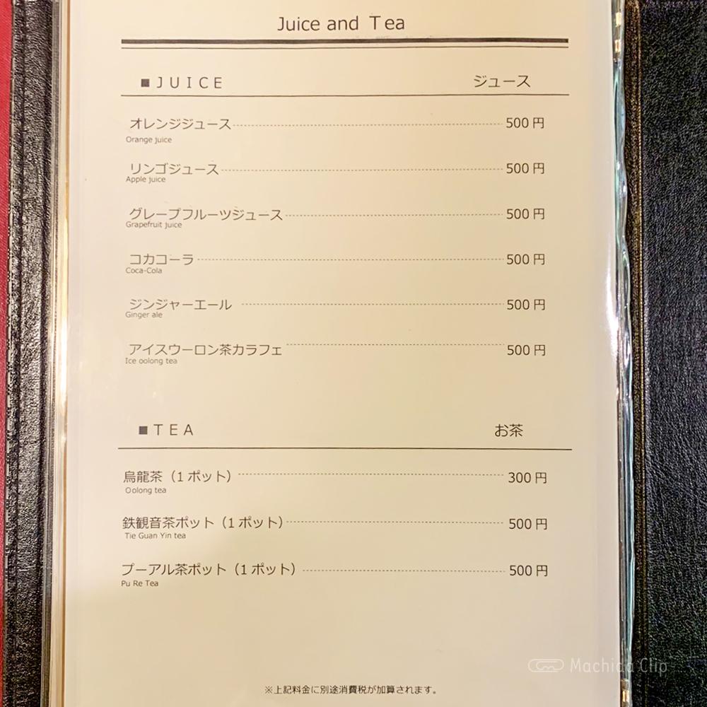 中華料理 龍皇のドリンクメニューの写真