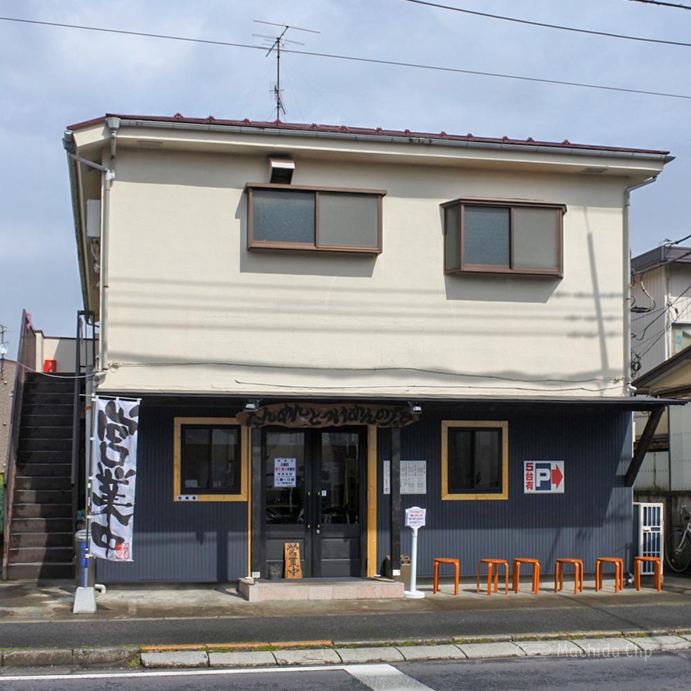 麺工房マルオ 町田金森店の外観の写真