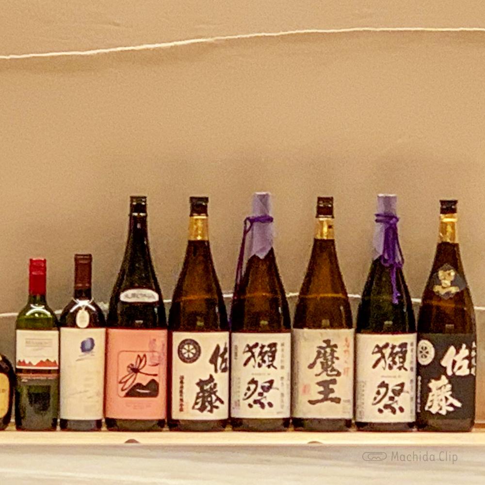 天麩羅・しゃぶしゃぶ・会席 中津川の日本酒の写真
