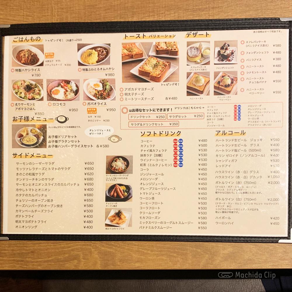 ドリア&グラタン なつめ 町田モディ店のメニューの写真