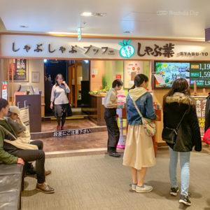 町田で寿司食べ放題ができるお店2選 お腹も大満足できるレストランを紹介の写真
