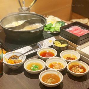 町田のしゃぶしゃぶ食べ放題5店舗を徹底比較!おすすめポイントを紹介しますの写真