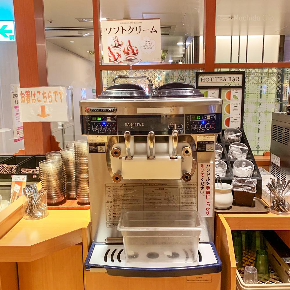 しゃぶ葉 町田店のソフトクリームの写真