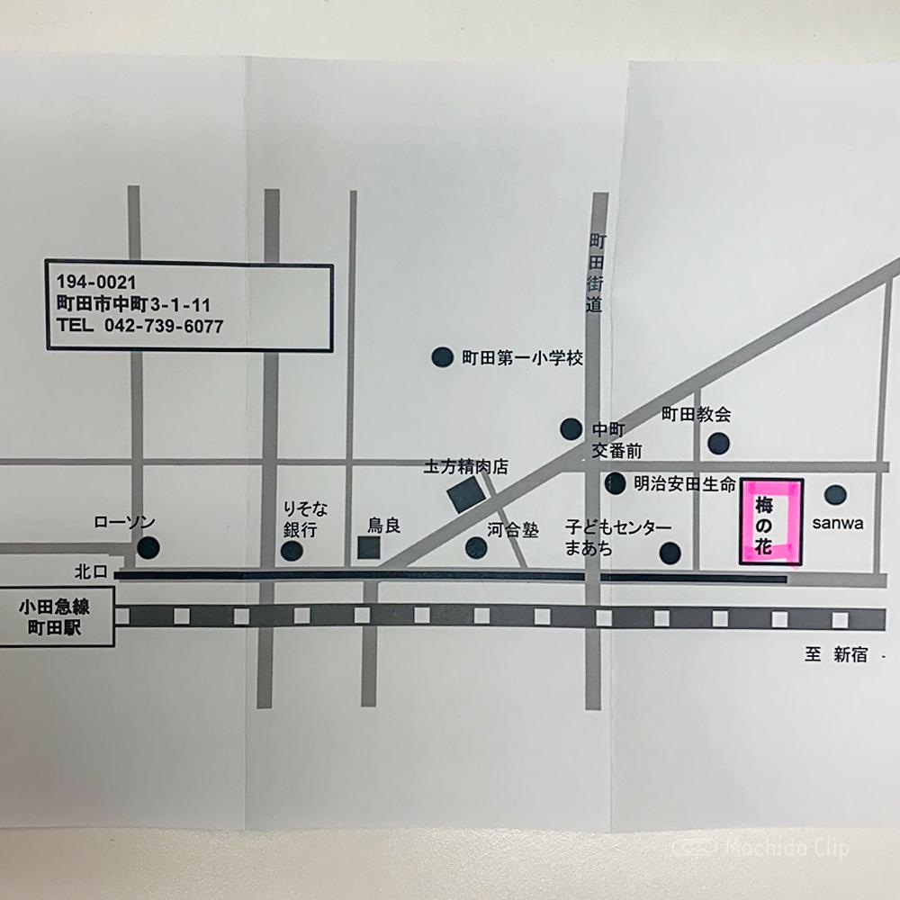 梅の花 町田店の地図の写真