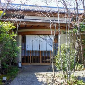 町田の高級和食レストラン8選 特別な日や贅沢ランチをしたい日におすすめのお店を紹介の写真