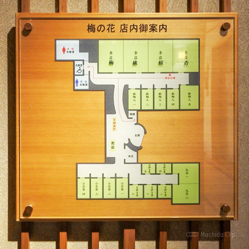 梅の花 町田店の店内案内図の写真