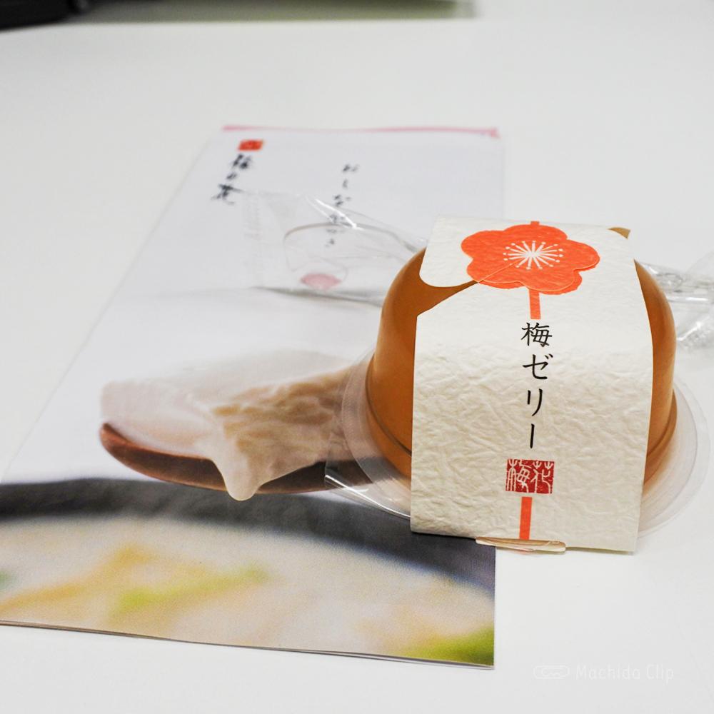 梅の花 町田店のSNS特典サービスの写真