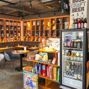 町田のボードゲームカフェおすすめ3選 大人も子供も楽しめるお店を全店紹介の写真