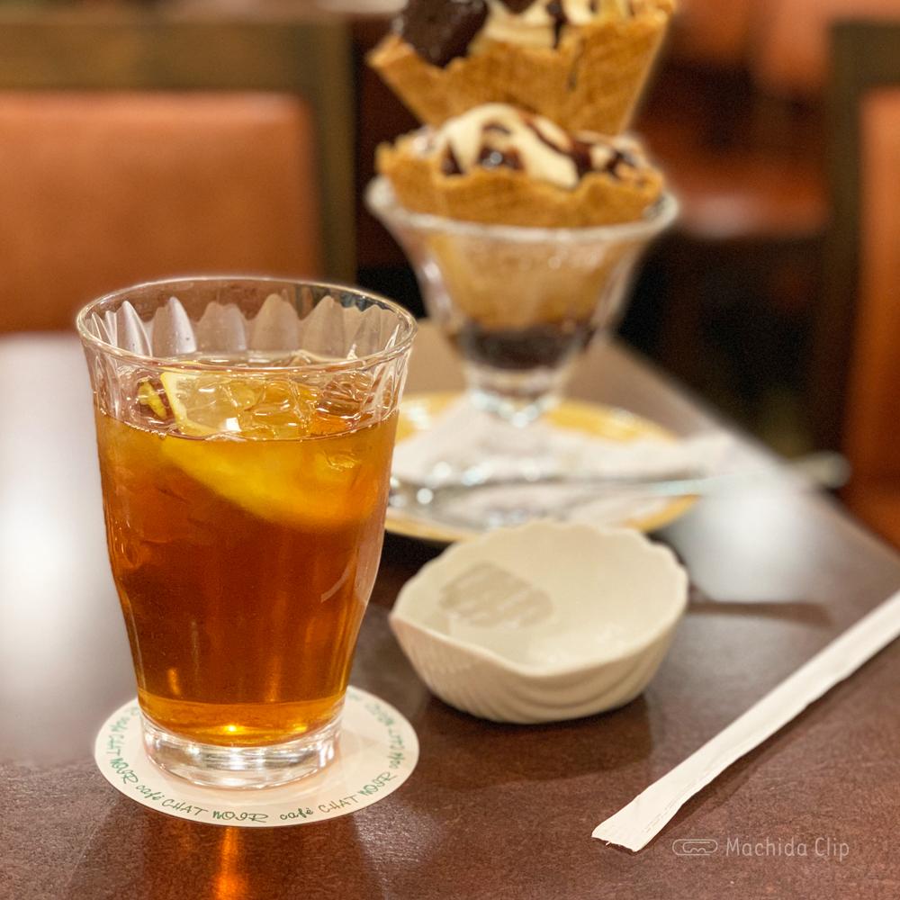 シャノアール 町田店のドリンクの写真