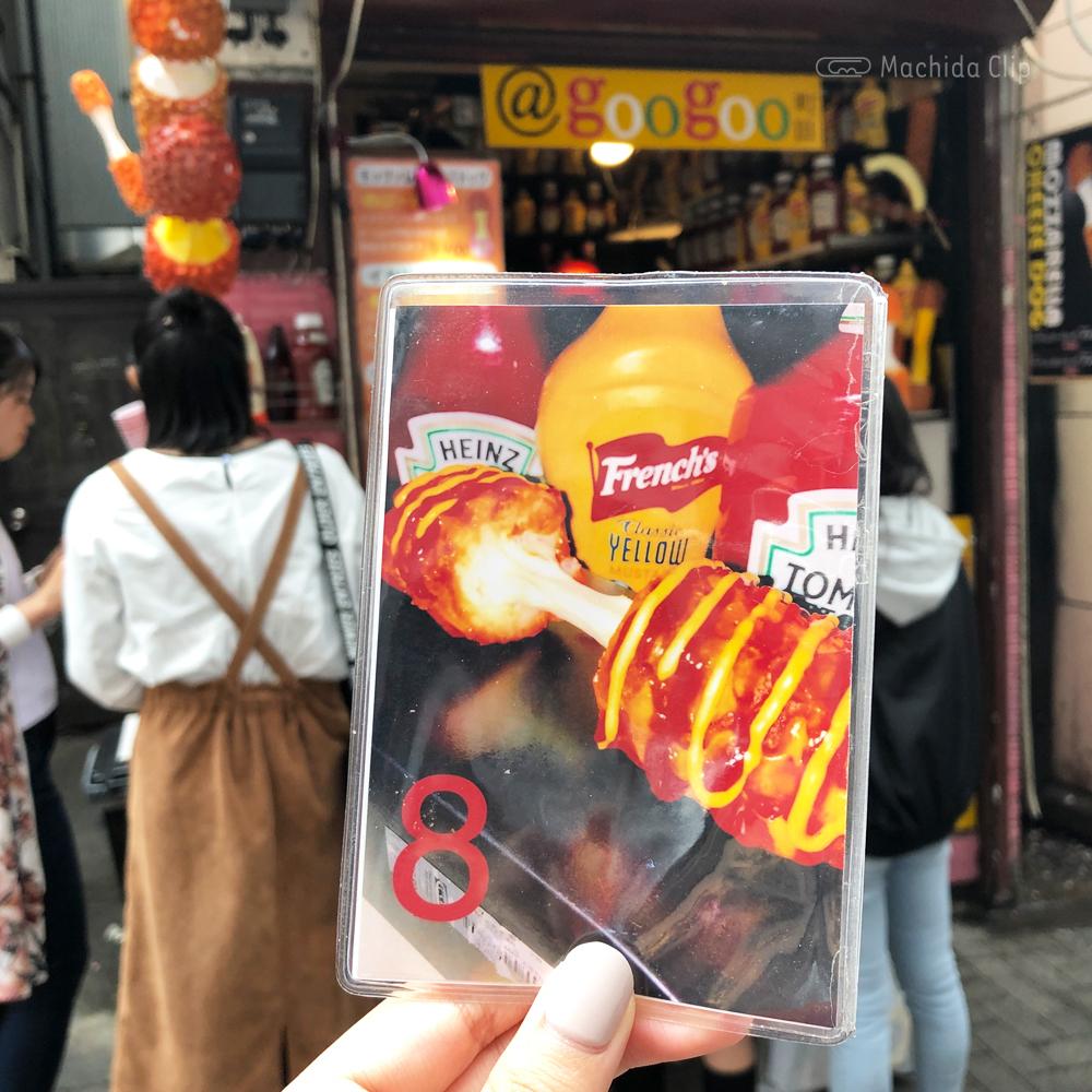 Goo goo 町田のチケットの写真