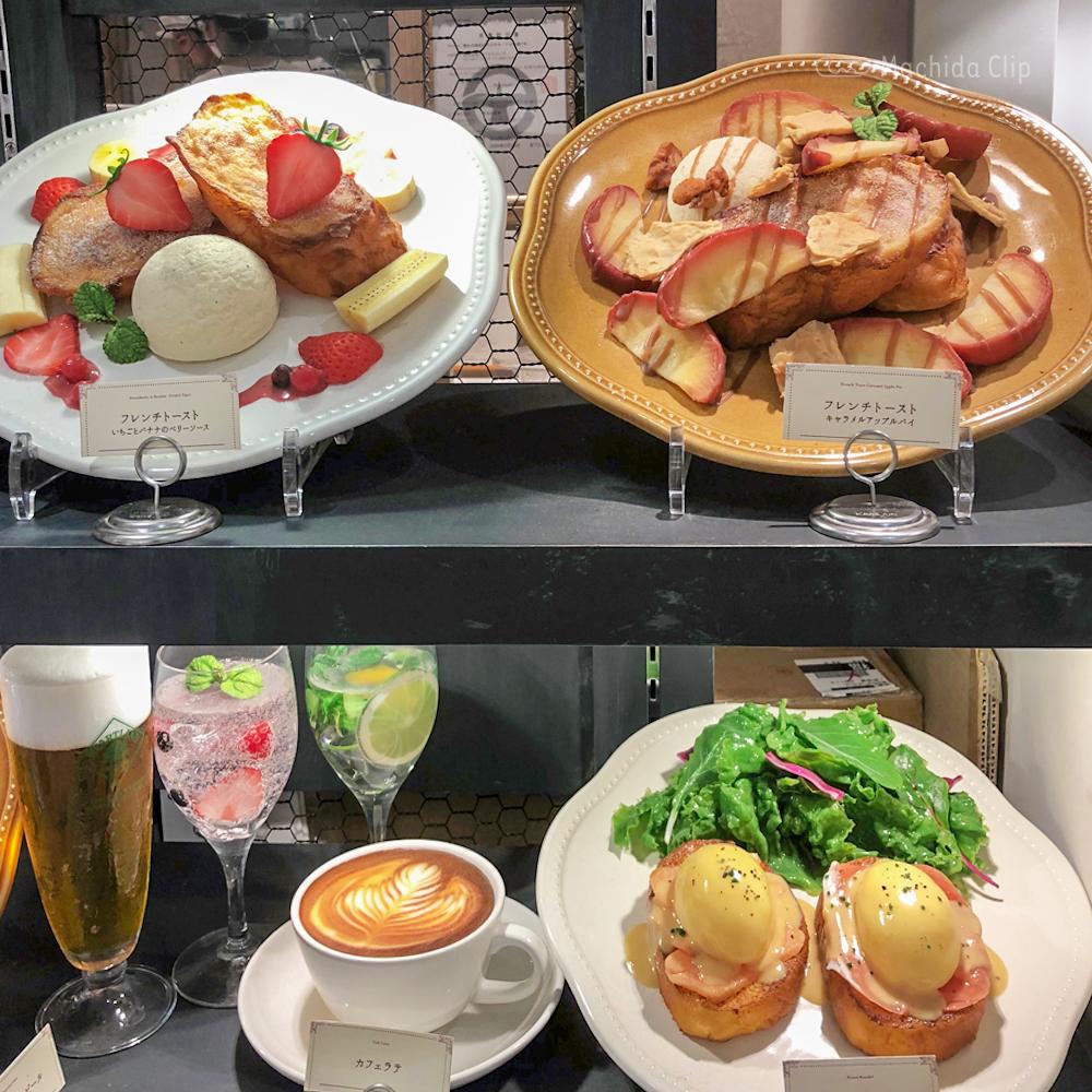 ラ・メゾン アンソレイユターブル ルミネ町田店(カフェ)のディスプレイの写真