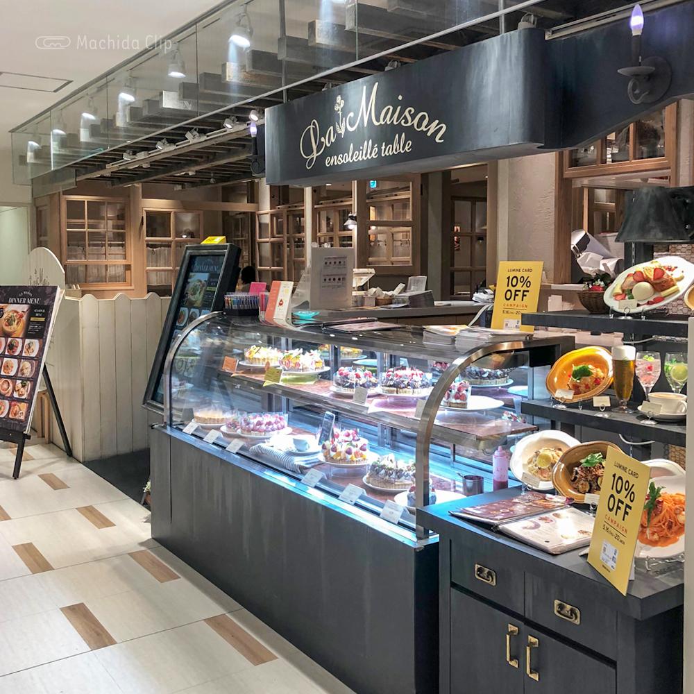 ラ・メゾン アンソレイユターブル ルミネ町田店(カフェ)の外観の写真