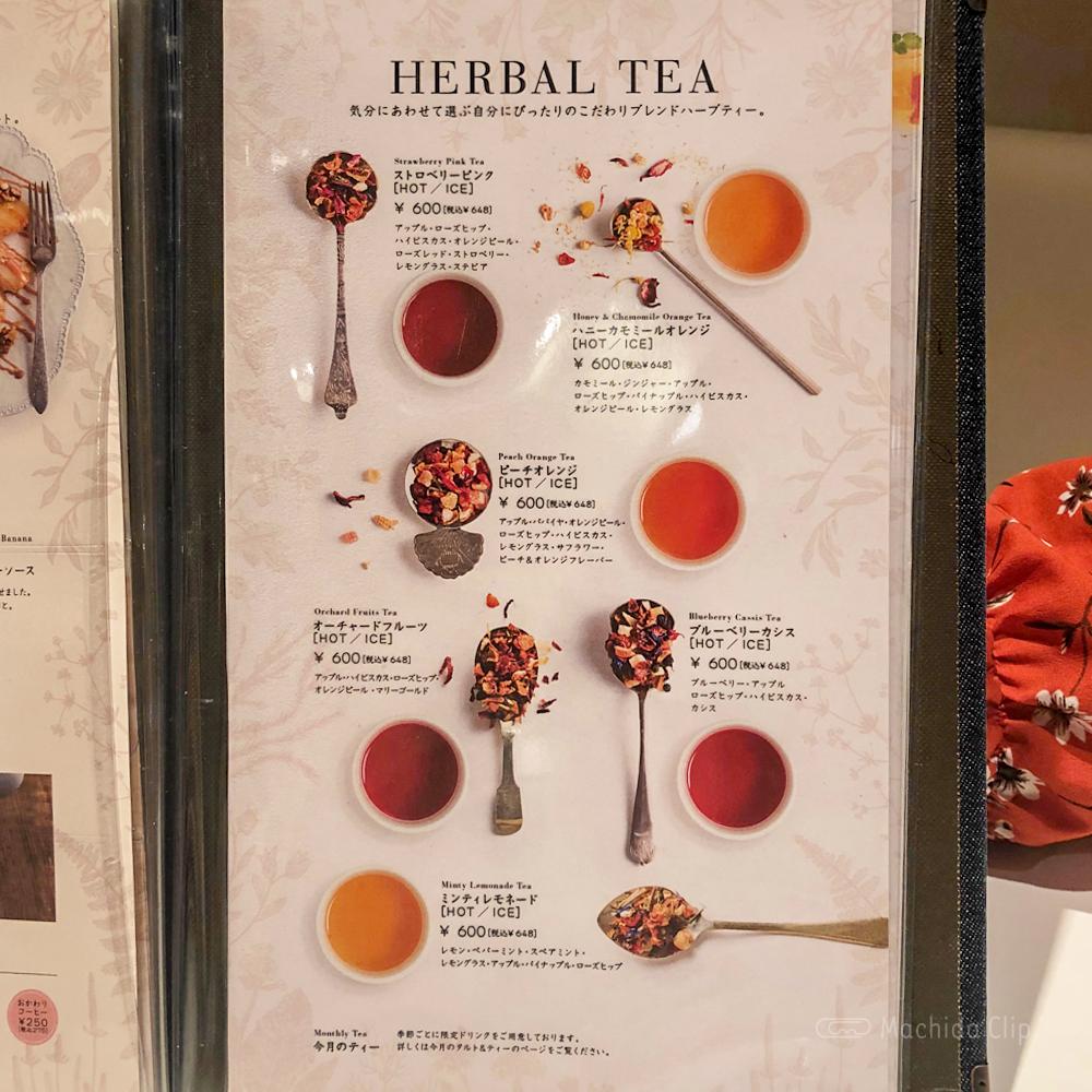 ラ・メゾン アンソレイユターブル ルミネ町田店(カフェ)のメニューの写真
