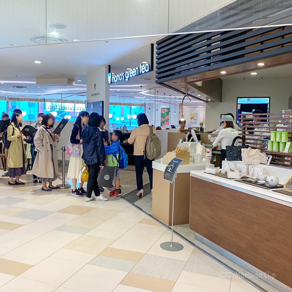 ナナズグリーンティー町田東急ツインズ店の外観の写真