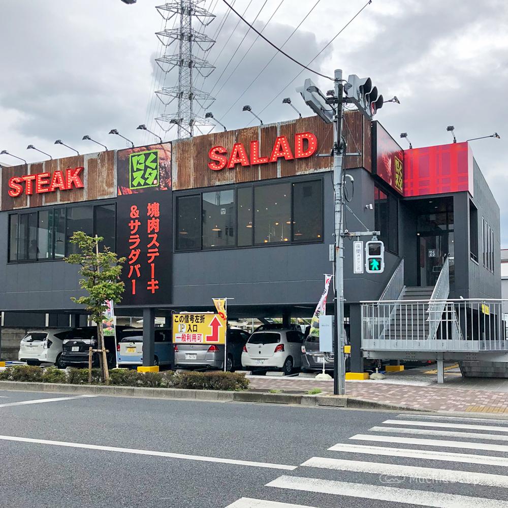 にくスタ 町田旭町店の外観の写真