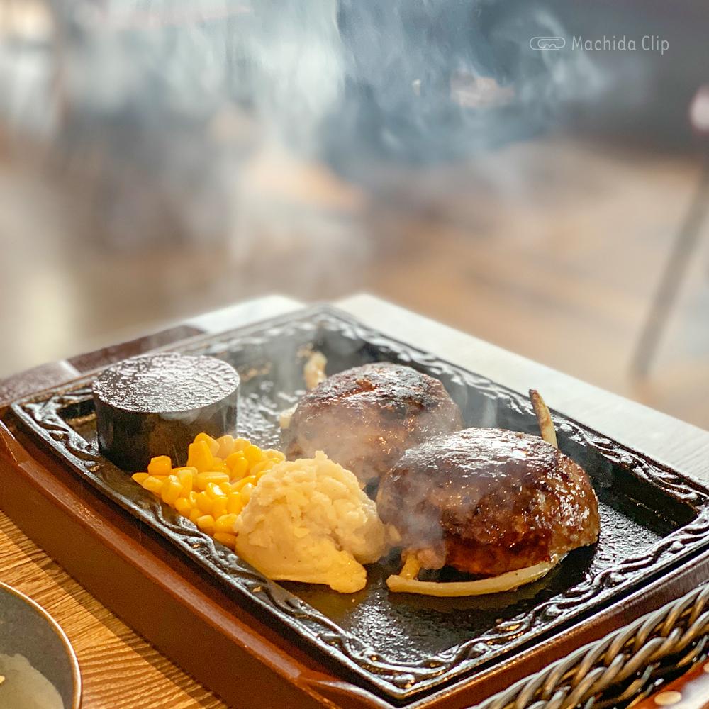 にくスタ 町田旭町店のハンバーグの写真