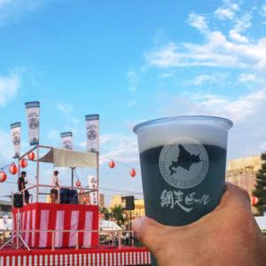 【終了】大江戸ビール祭り2019夏 町田シバヒロにクラフトビールが集結!21時まで営業の野外ビールイベントの写真