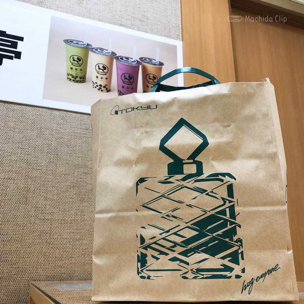 麗茶亭 町田のテイクアウトの写真