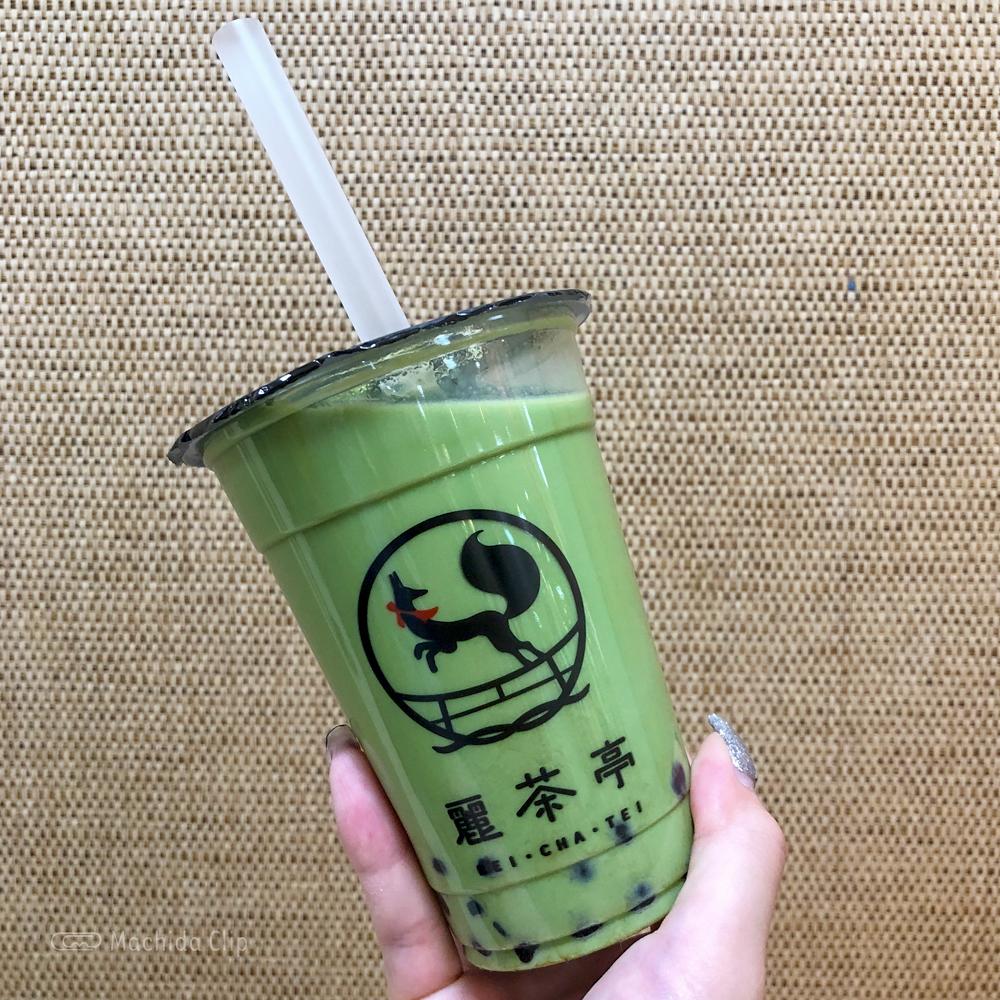 麗茶亭 町田の抹茶タピオカドリンクの写真