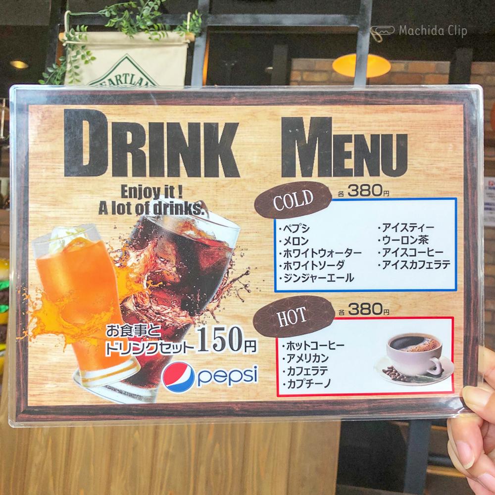 グリルフクヨシ 町田店のドリンクメニューの写真