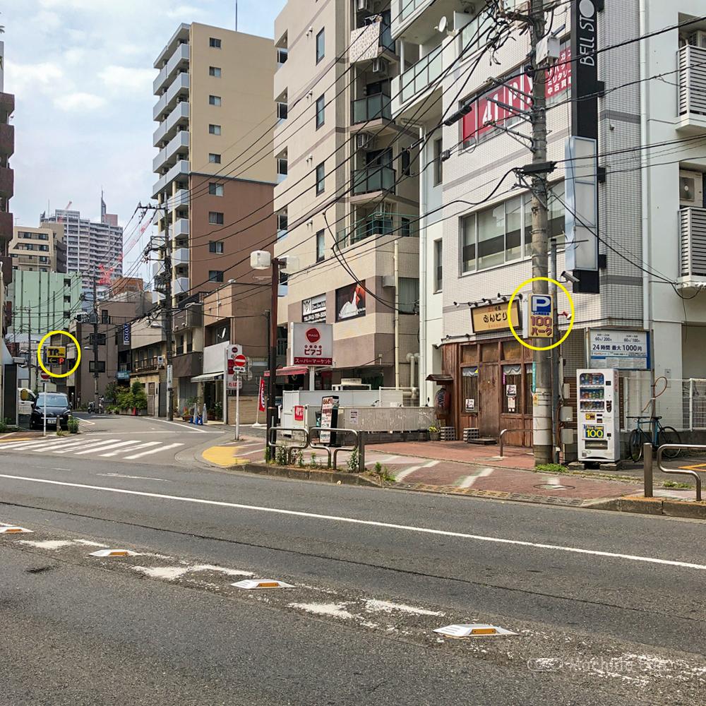 グリルフクヨシ 町田店のコインパーキングの写真