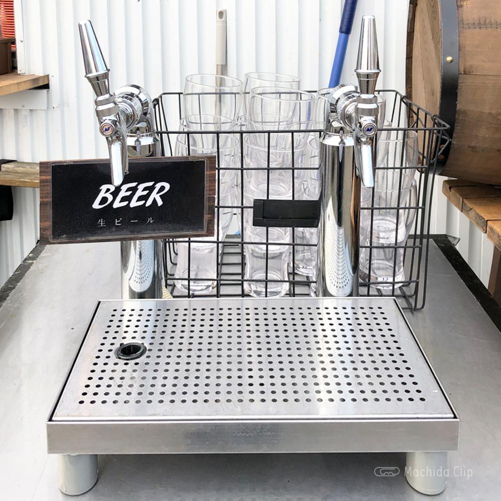 ルガル・ア・アモールのビールの写真