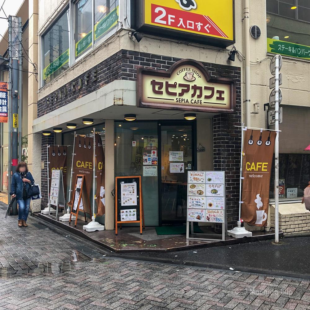 セピアカフェ SEPIA CAFE