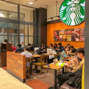 町田のスタバ全店舗に行ってみた!電源・WiFi・営業時間・空いてるところ・店内雰囲気まとめ(STARBUCKS COFFEE)の写真