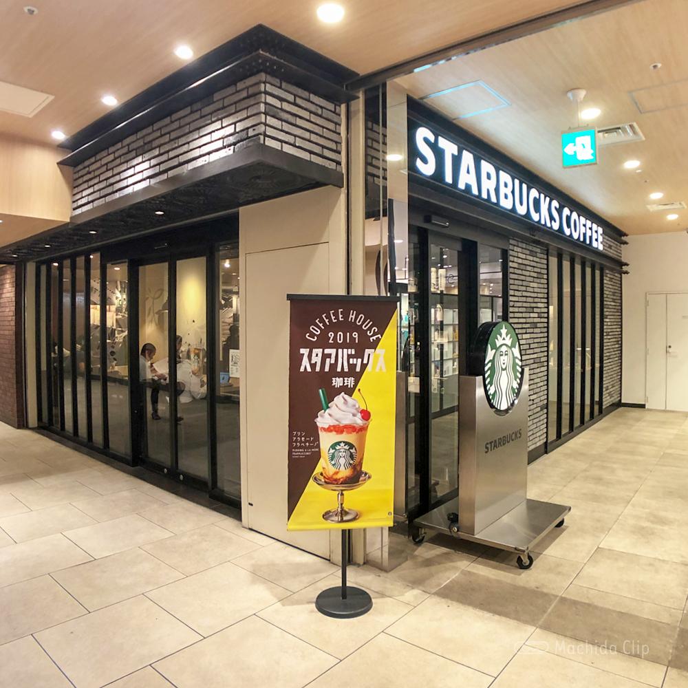 スターバックス小田急町田店の外観の写真