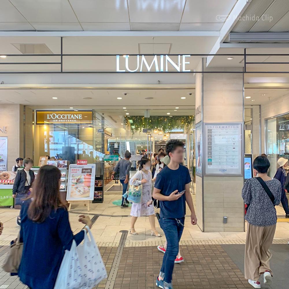 THE ALLEY ルミネ町田店のルミネ入り口の写真
