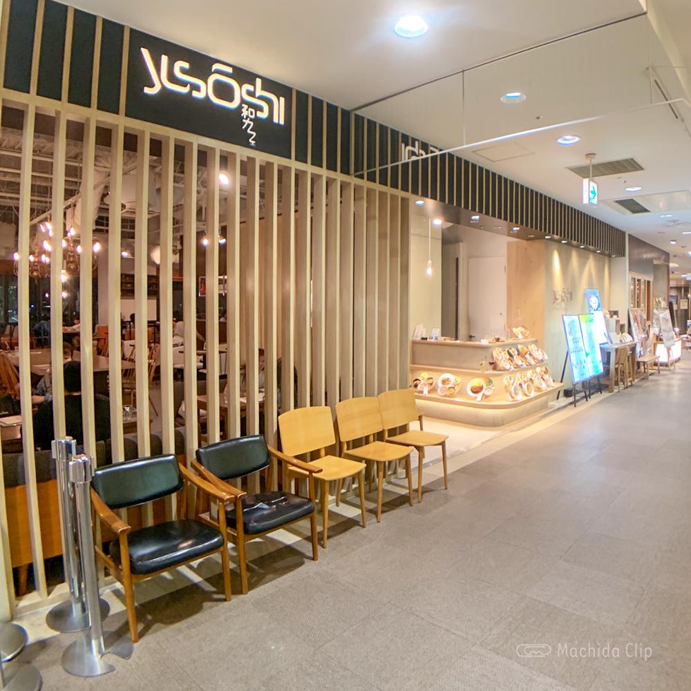 和カフェ yusoshi 町田の外観の写真
