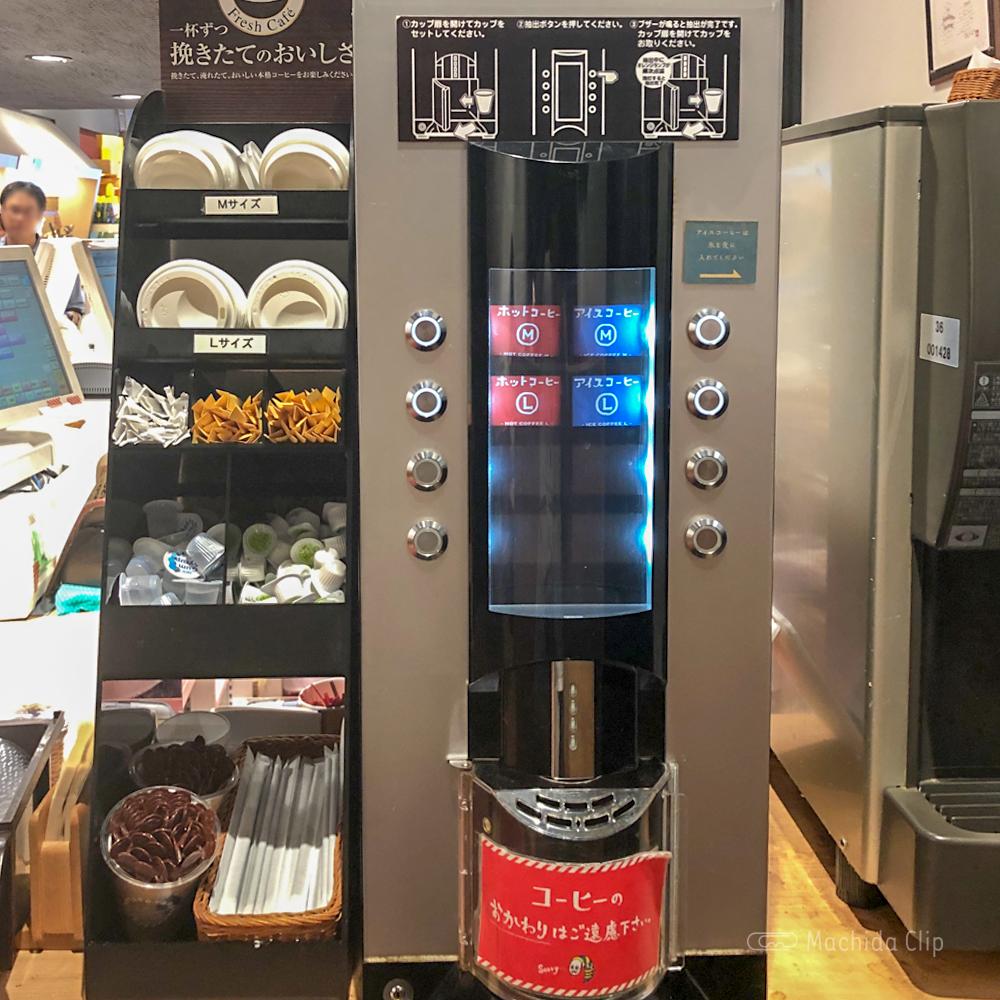 ANTIQUE(アンティーク)のコーヒーメーカーの写真