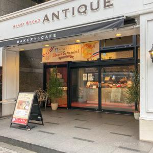HEART BREAD ANTIQUE(ハートブレッドアンティーク)町田店ではパン食べ放題が500円!コスパ最強のお得なモーニングの写真