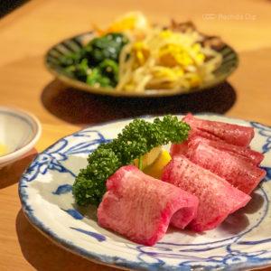 焼肉一頭両騨 町田新館の生タン塩の写真
