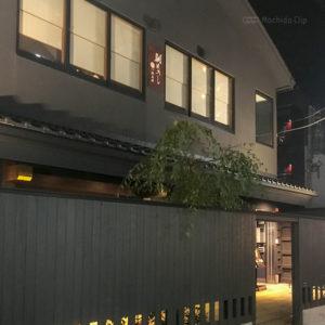 町田の高級レストラン10選 贅沢したいときにおすすめのお店を厳選の写真
